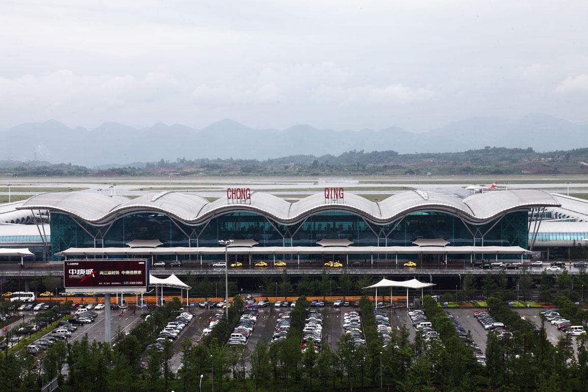 重庆江北国际机场t2a航站楼
